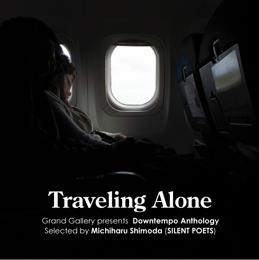 th_260traveling alone JK.jpg